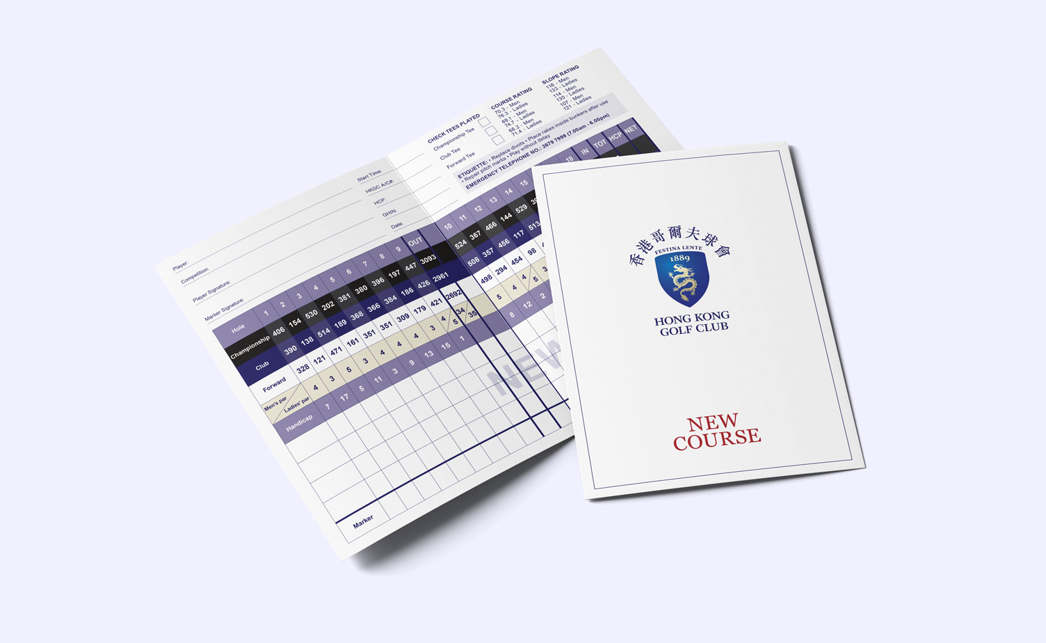 Golf Score Card New Course